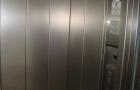 Aufzug innen