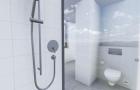 Ansicht Bad Bereich Dusche