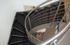 Blick durchs Treppenhaus